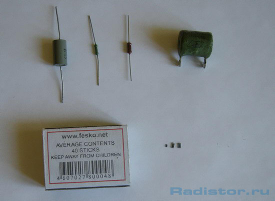 постоянный резистор